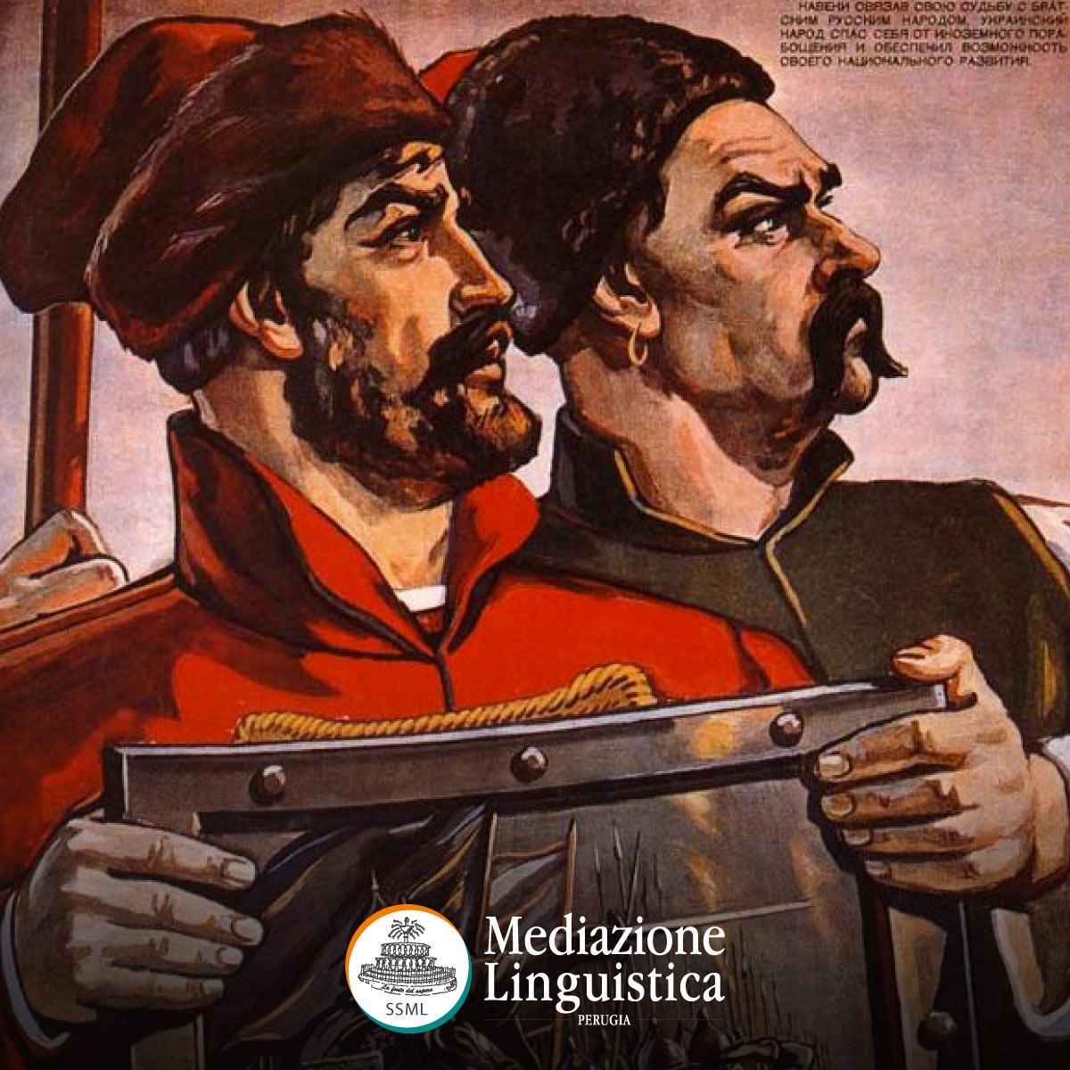 Locandina della conferenza di Mediazione Linguistica di venerdì 17 marzo